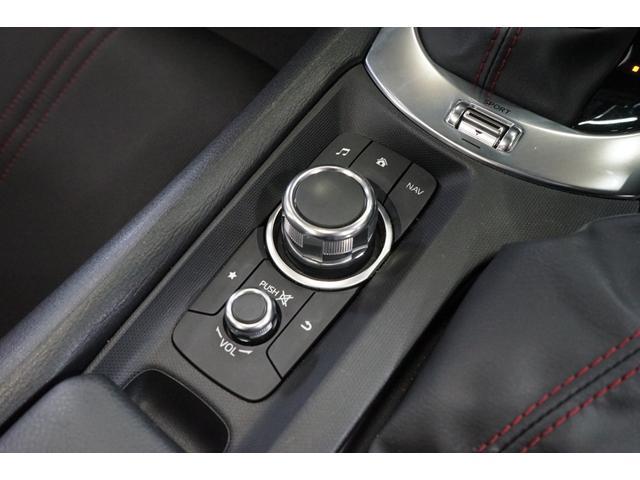 S メーカーナビ Bluetooth 電動オープン ワンオーナー エアロ 禁煙車 LEDヘッドライト スマートキー 17インチAW クリアランスソナー オートエアコン 記録簿(7枚目)