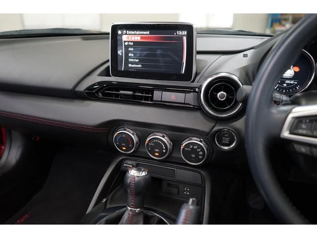 S メーカーナビ Bluetooth 電動オープン ワンオーナー エアロ 禁煙車 LEDヘッドライト スマートキー 17インチAW クリアランスソナー オートエアコン 記録簿(11枚目)