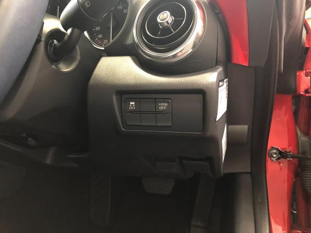 S メーカーナビ Bluetooth 電動オープン ワンオーナー エアロ 禁煙車 LEDヘッドライト スマートキー 17インチAW クリアランスソナー オートエアコン 記録簿(13枚目)