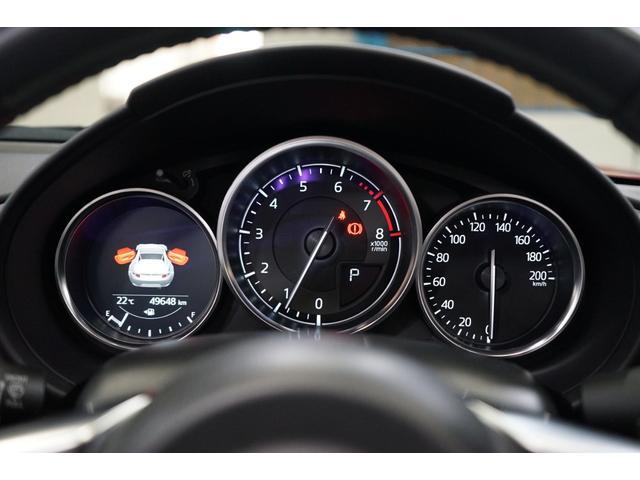 S メーカーナビ Bluetooth 電動オープン ワンオーナー エアロ 禁煙車 LEDヘッドライト スマートキー 17インチAW クリアランスソナー オートエアコン 記録簿(33枚目)