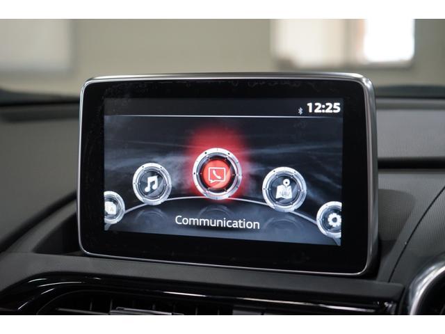 S メーカーナビ Bluetooth 電動オープン ワンオーナー エアロ 禁煙車 LEDヘッドライト スマートキー 17インチAW クリアランスソナー オートエアコン 記録簿(36枚目)