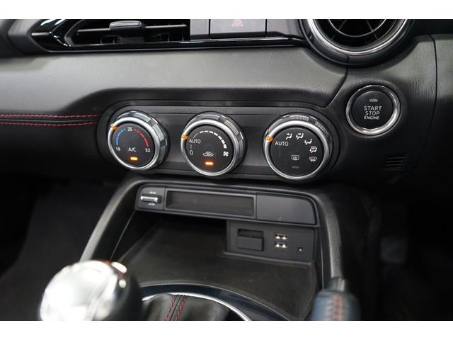 S メーカーナビ Bluetooth 電動オープン ワンオーナー エアロ 禁煙車 LEDヘッドライト スマートキー 17インチAW クリアランスソナー オートエアコン 記録簿(37枚目)