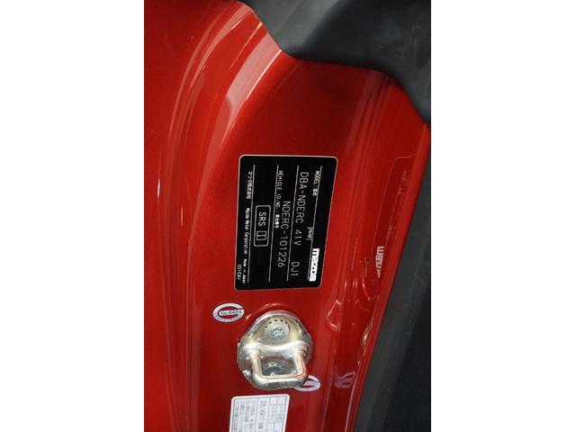 S メーカーナビ Bluetooth 電動オープン ワンオーナー エアロ 禁煙車 LEDヘッドライト スマートキー 17インチAW クリアランスソナー オートエアコン 記録簿(44枚目)