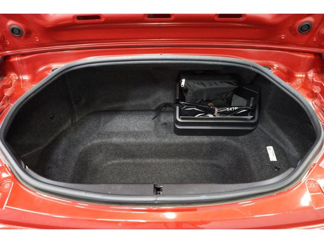 S メーカーナビ Bluetooth 電動オープン ワンオーナー エアロ 禁煙車 LEDヘッドライト スマートキー 17インチAW クリアランスソナー オートエアコン 記録簿(54枚目)