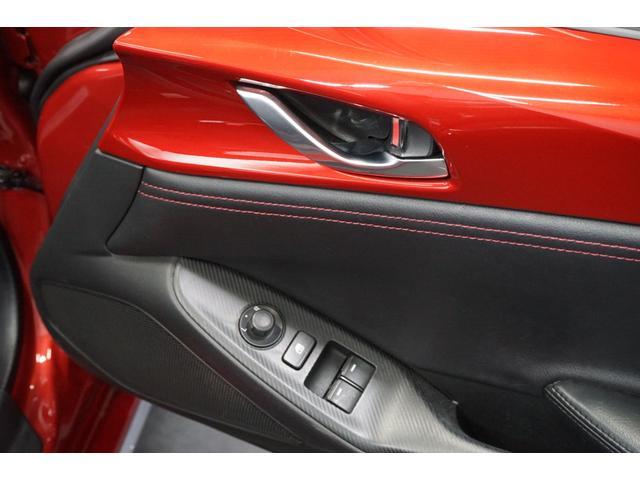 S メーカーナビ Bluetooth 電動オープン ワンオーナー エアロ 禁煙車 LEDヘッドライト スマートキー 17インチAW クリアランスソナー オートエアコン 記録簿(57枚目)