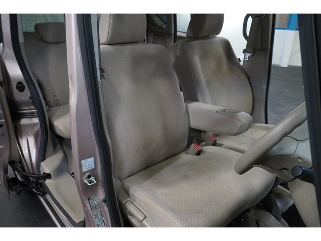 G・Lパッケージ スマートキー 両側スライド片側電動ドア ナビTV付 CDデッキ 1オーナー車 禁煙 アイドリングストップ付き 純正14インチAW ETC車載器 AUTOエアコン ベンチシート 盗難防止 ABS U(16枚目)