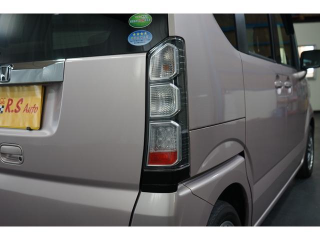 G・Lパッケージ スマートキー 両側スライド片側電動ドア ナビTV付 CDデッキ 1オーナー車 禁煙 アイドリングストップ付き 純正14インチAW ETC車載器 AUTOエアコン ベンチシート 盗難防止 ABS U(24枚目)
