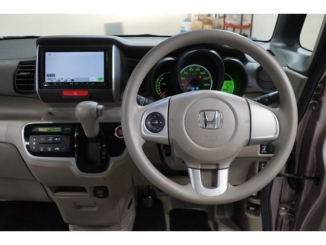 G・Lパッケージ スマートキー 両側スライド片側電動ドア ナビTV付 CDデッキ 1オーナー車 禁煙 アイドリングストップ付き 純正14インチAW ETC車載器 AUTOエアコン ベンチシート 盗難防止 ABS U(33枚目)