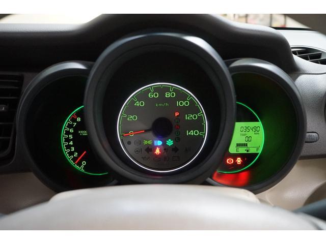 G・Lパッケージ スマートキー 両側スライド片側電動ドア ナビTV付 CDデッキ 1オーナー車 禁煙 アイドリングストップ付き 純正14インチAW ETC車載器 AUTOエアコン ベンチシート 盗難防止 ABS U(34枚目)