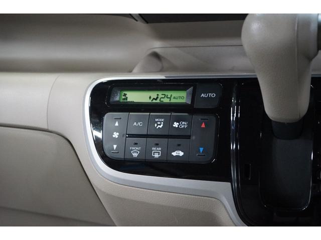 G・Lパッケージ スマートキー 両側スライド片側電動ドア ナビTV付 CDデッキ 1オーナー車 禁煙 アイドリングストップ付き 純正14インチAW ETC車載器 AUTOエアコン ベンチシート 盗難防止 ABS U(38枚目)