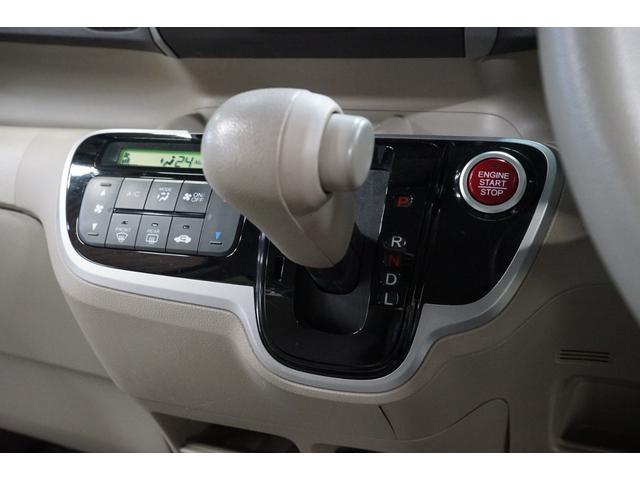 G・Lパッケージ スマートキー 両側スライド片側電動ドア ナビTV付 CDデッキ 1オーナー車 禁煙 アイドリングストップ付き 純正14インチAW ETC車載器 AUTOエアコン ベンチシート 盗難防止 ABS U(39枚目)