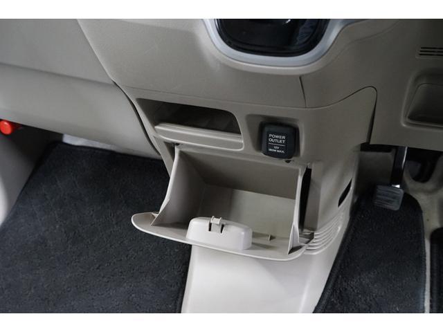 G・Lパッケージ スマートキー 両側スライド片側電動ドア ナビTV付 CDデッキ 1オーナー車 禁煙 アイドリングストップ付き 純正14インチAW ETC車載器 AUTOエアコン ベンチシート 盗難防止 ABS U(40枚目)