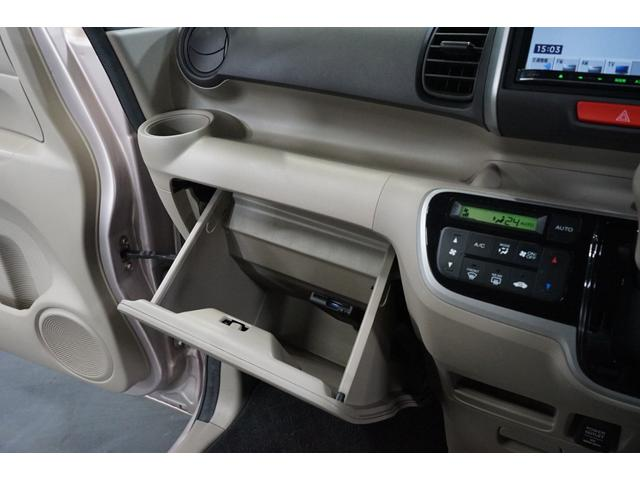 G・Lパッケージ スマートキー 両側スライド片側電動ドア ナビTV付 CDデッキ 1オーナー車 禁煙 アイドリングストップ付き 純正14インチAW ETC車載器 AUTOエアコン ベンチシート 盗難防止 ABS U(41枚目)