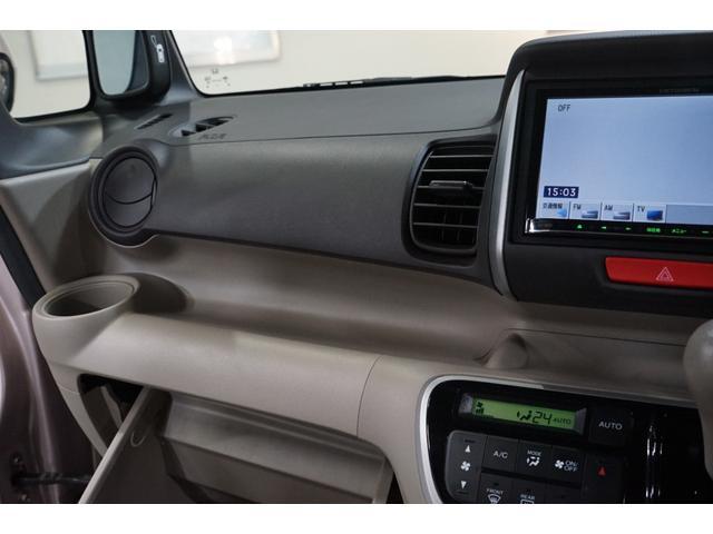 G・Lパッケージ スマートキー 両側スライド片側電動ドア ナビTV付 CDデッキ 1オーナー車 禁煙 アイドリングストップ付き 純正14インチAW ETC車載器 AUTOエアコン ベンチシート 盗難防止 ABS U(42枚目)