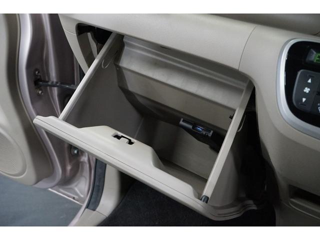 G・Lパッケージ スマートキー 両側スライド片側電動ドア ナビTV付 CDデッキ 1オーナー車 禁煙 アイドリングストップ付き 純正14インチAW ETC車載器 AUTOエアコン ベンチシート 盗難防止 ABS U(43枚目)