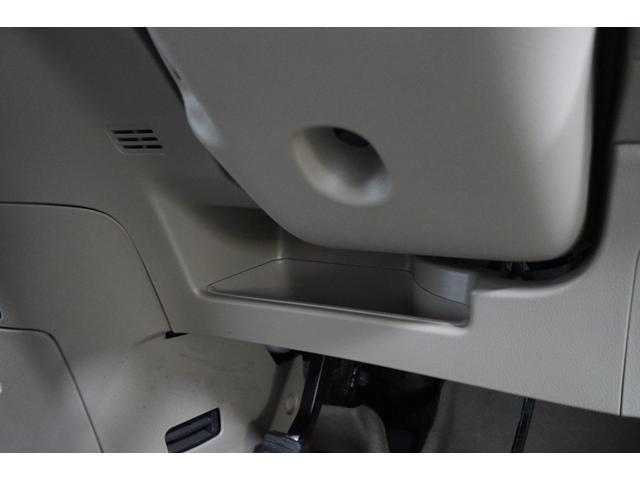 G・Lパッケージ スマートキー 両側スライド片側電動ドア ナビTV付 CDデッキ 1オーナー車 禁煙 アイドリングストップ付き 純正14インチAW ETC車載器 AUTOエアコン ベンチシート 盗難防止 ABS U(46枚目)