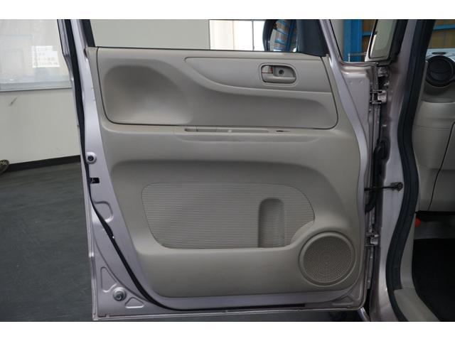 G・Lパッケージ スマートキー 両側スライド片側電動ドア ナビTV付 CDデッキ 1オーナー車 禁煙 アイドリングストップ付き 純正14インチAW ETC車載器 AUTOエアコン ベンチシート 盗難防止 ABS U(58枚目)
