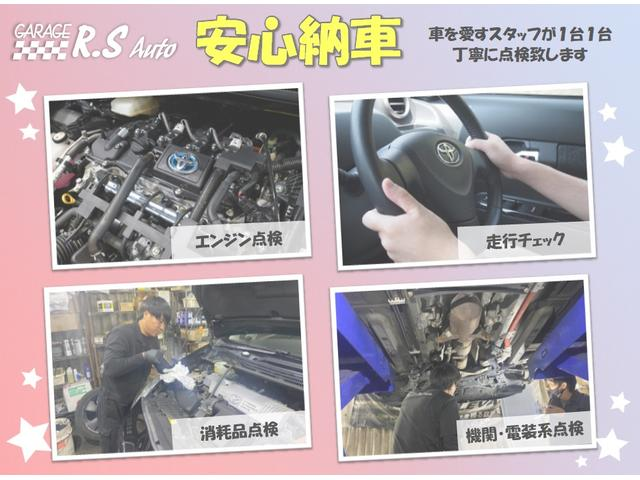 G・Lパッケージ スマートキー 両側スライド片側電動ドア ナビTV付 CDデッキ 1オーナー車 禁煙 アイドリングストップ付き 純正14インチAW ETC車載器 AUTOエアコン ベンチシート 盗難防止 ABS U(75枚目)