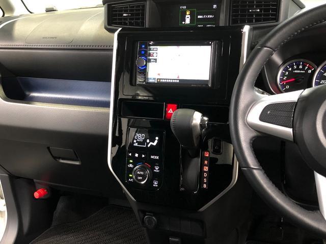 カスタムG スマートキー 両側電動スライド ワンオーナー 衝突軽減ブレーキ 禁煙 クルコン ナビTV DVD再生 BT オートライト オートハイビーム コーナーセンサー LEDヘッドランプ アイドリングストップ(35枚目)