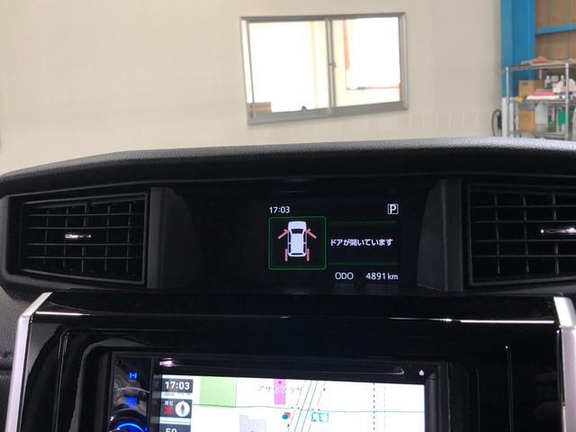 カスタムG スマートキー 両側電動スライド ワンオーナー 衝突軽減ブレーキ 禁煙 クルコン ナビTV DVD再生 BT オートライト オートハイビーム コーナーセンサー LEDヘッドランプ アイドリングストップ(36枚目)
