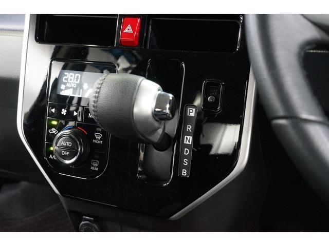 カスタムG スマートキー 両側電動スライド ワンオーナー 衝突軽減ブレーキ 禁煙 クルコン ナビTV DVD再生 BT オートライト オートハイビーム コーナーセンサー LEDヘッドランプ アイドリングストップ(40枚目)