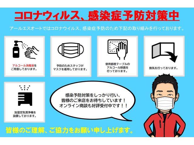 G スマートキー TVナビ CD DVD Bluetooth Bカメラ装備 禁煙 フルセグ地デジ ETC装着車 15AW Pアシスト オートライト オートエアコン アイドリングストップ エアロ エアバック(4枚目)
