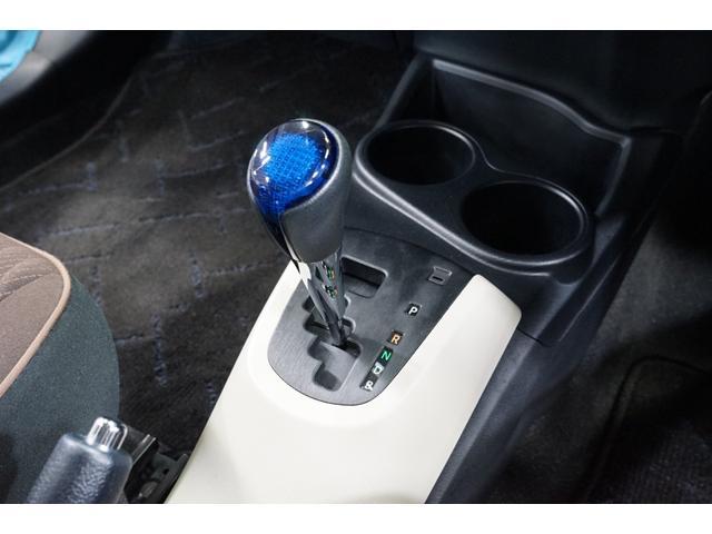 G スマートキー TVナビ CD DVD Bluetooth Bカメラ装備 禁煙 フルセグ地デジ ETC装着車 15AW Pアシスト オートライト オートエアコン アイドリングストップ エアロ エアバック(41枚目)
