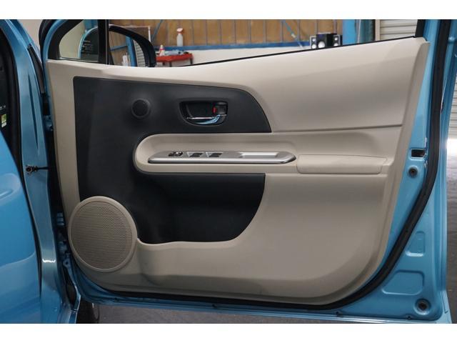 G スマートキー TVナビ CD DVD Bluetooth Bカメラ装備 禁煙 フルセグ地デジ ETC装着車 15AW Pアシスト オートライト オートエアコン アイドリングストップ エアロ エアバック(57枚目)