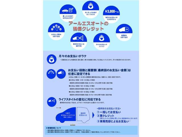 G スマートキー TVナビ CD DVD Bluetooth Bカメラ装備 禁煙 フルセグ地デジ ETC装着車 15AW Pアシスト オートライト オートエアコン アイドリングストップ エアロ エアバック(78枚目)