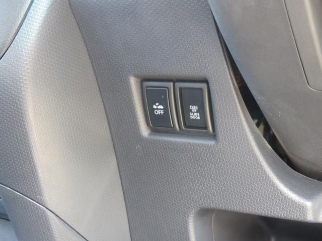 DJE レーダーブレーキサポートII スマートキー 両側電動スライド ナビTV CD DVD レーダークルーズ 衝突被害軽減システム LEDヘッド アイドルストップ オートライト 純正15AW フルフラット 盗難防止システム オート電格U(8枚目)