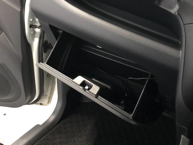DJE レーダーブレーキサポートII スマートキー 両側電動スライド ナビTV CD DVD レーダークルーズ 衝突被害軽減システム LEDヘッド アイドルストップ オートライト 純正15AW フルフラット 盗難防止システム オート電格U(42枚目)