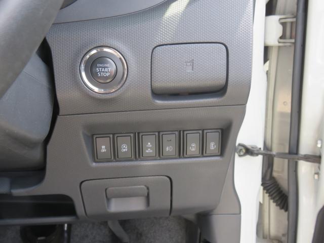 DJE レーダーブレーキサポートII スマートキー 両側電動スライド ナビTV CD DVD レーダークルーズ 衝突被害軽減システム LEDヘッド アイドルストップ オートライト 純正15AW フルフラット 盗難防止システム オート電格U(45枚目)