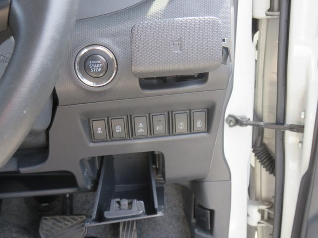 DJE レーダーブレーキサポートII スマートキー 両側電動スライド ナビTV CD DVD レーダークルーズ 衝突被害軽減システム LEDヘッド アイドルストップ オートライト 純正15AW フルフラット 盗難防止システム オート電格U(47枚目)