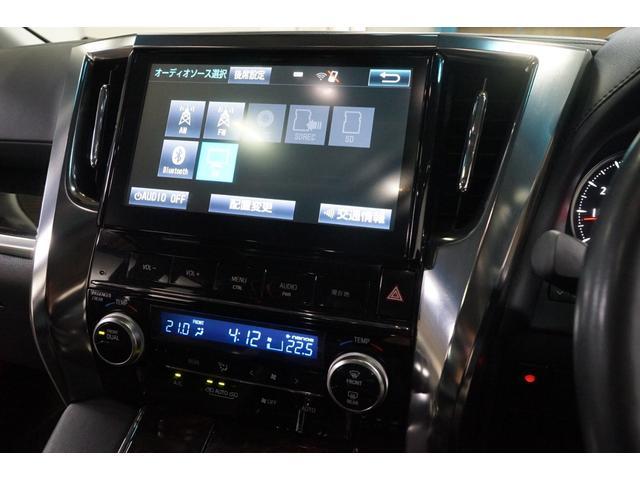 2.5Z Gエディション サンルーフ モデリスタ 10型TVナビ フリップダウン 両側電動スライド ハーフレザー ETC パワーバックドア ローダウン 3列シート CD DVD フルセグ クリアランスソナー エアロ オットマン(11枚目)