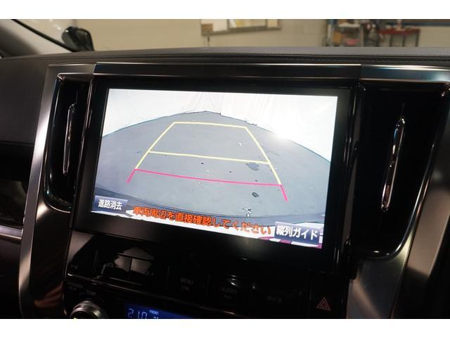 2.5Z Gエディション サンルーフ モデリスタ 10型TVナビ フリップダウン 両側電動スライド ハーフレザー ETC パワーバックドア ローダウン 3列シート CD DVD フルセグ クリアランスソナー エアロ オットマン(37枚目)