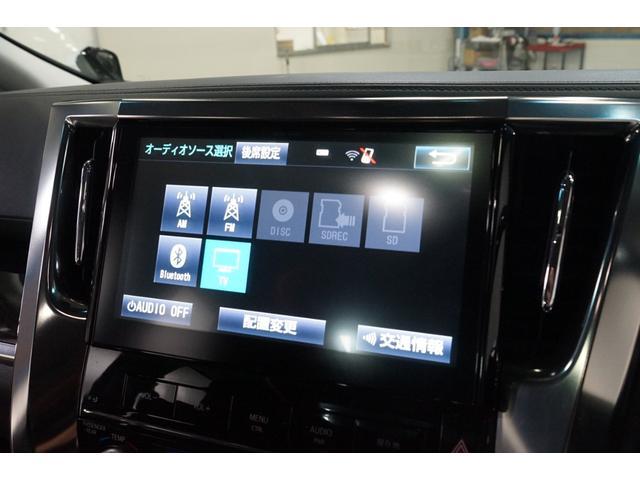 2.5Z Gエディション サンルーフ モデリスタ 10型TVナビ フリップダウン 両側電動スライド ハーフレザー ETC パワーバックドア ローダウン 3列シート CD DVD フルセグ クリアランスソナー エアロ オットマン(38枚目)