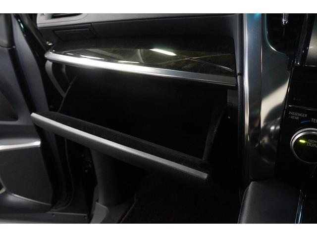 2.5Z Gエディション サンルーフ モデリスタ 10型TVナビ フリップダウン 両側電動スライド ハーフレザー ETC パワーバックドア ローダウン 3列シート CD DVD フルセグ クリアランスソナー エアロ オットマン(41枚目)