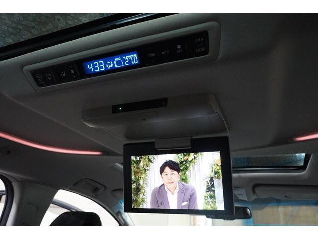 2.5Z Gエディション サンルーフ モデリスタ 10型TVナビ フリップダウン 両側電動スライド ハーフレザー ETC パワーバックドア ローダウン 3列シート CD DVD フルセグ クリアランスソナー エアロ オットマン(48枚目)