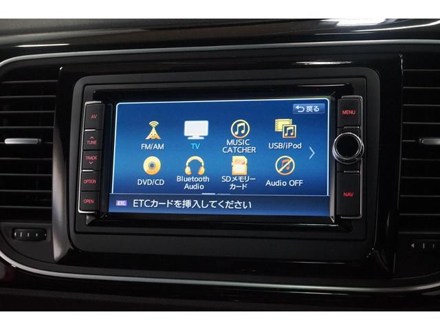 Rライン ワンオーナー Rカメラ ナビTV クルーズコントロール 禁煙車 ETC HIDヘッドライト フルセグ CD DVD再生可能 Bluetooth接続 スマートキー SDナビ 盗難防止システム Wエアコン(38枚目)