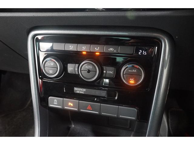 Rライン ワンオーナー Rカメラ ナビTV クルーズコントロール 禁煙車 ETC HIDヘッドライト フルセグ CD DVD再生可能 Bluetooth接続 スマートキー SDナビ 盗難防止システム Wエアコン(40枚目)
