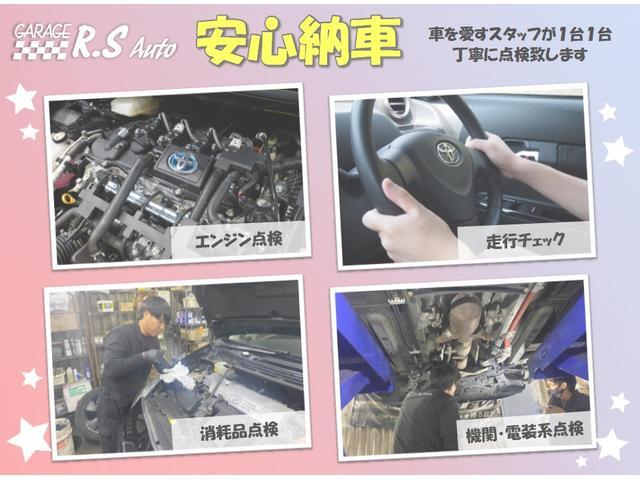 Rライン ワンオーナー Rカメラ ナビTV クルーズコントロール 禁煙車 ETC HIDヘッドライト フルセグ CD DVD再生可能 Bluetooth接続 スマートキー SDナビ 盗難防止システム Wエアコン(78枚目)