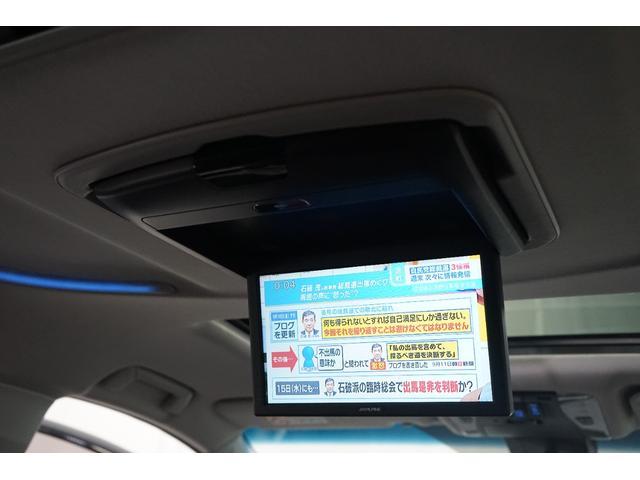 2.5S 後期 モデリスタエアロ サンルーフ 後席モニター 両電スラ 11型TVナビ 禁煙 革調シートカバー ローダウン 1オーナー Bカメ プリクラ レーダークルーズ Cソナー ETC フルセグ CD DVD(6枚目)