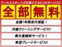 日産 フェアレディZ バージョンST タイプG 革シート RAYS 全国1年保証