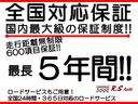 トヨタ 86 GT 6MT 車高調 TRDエアロ TVナビ 全国1年保証