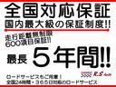 トヨタ 86 GTリミテッド ハーフ革 TVナビ Bカメラ 全国1年保証