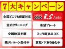 日産 エクストレイル 20X エマージェンシーブレーキPKG  全国保証