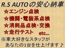 ★R.S AUTOの安心整備★エンジン点検◆期間・電装系点検◆消耗品点検・交換◆走行テスト …など◆車が大好きなスタッフがあなたの1台を徹底的に仕上げます♪♪