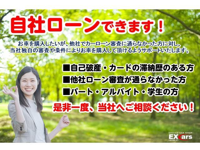 「トヨタ」「パッソ」「コンパクトカー」「岡山県」の中古車3