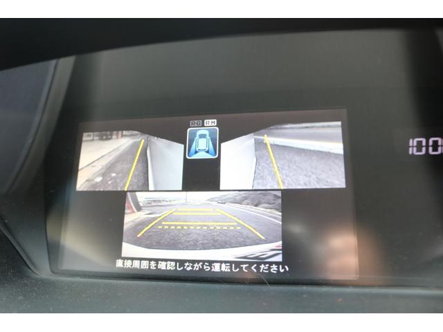 「ホンダ」「オデッセイ」「ミニバン・ワンボックス」「岡山県」の中古車29