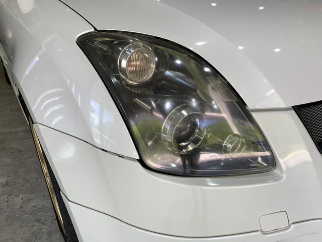 ●岡山から全国へ高品質の中古車販売  TEL:0867-34-1020  HP http://excars-st.com/